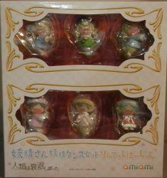 あみあみ 妖精さんシリーズ/人類は衰退しました 妖精ダンスセット リミテッドver PVC