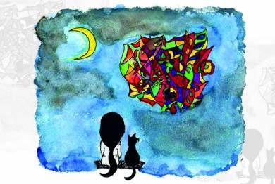 Карина Ильина. Облачные мечтатели. Ловец снов