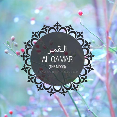 Al Qamar Surah graphics