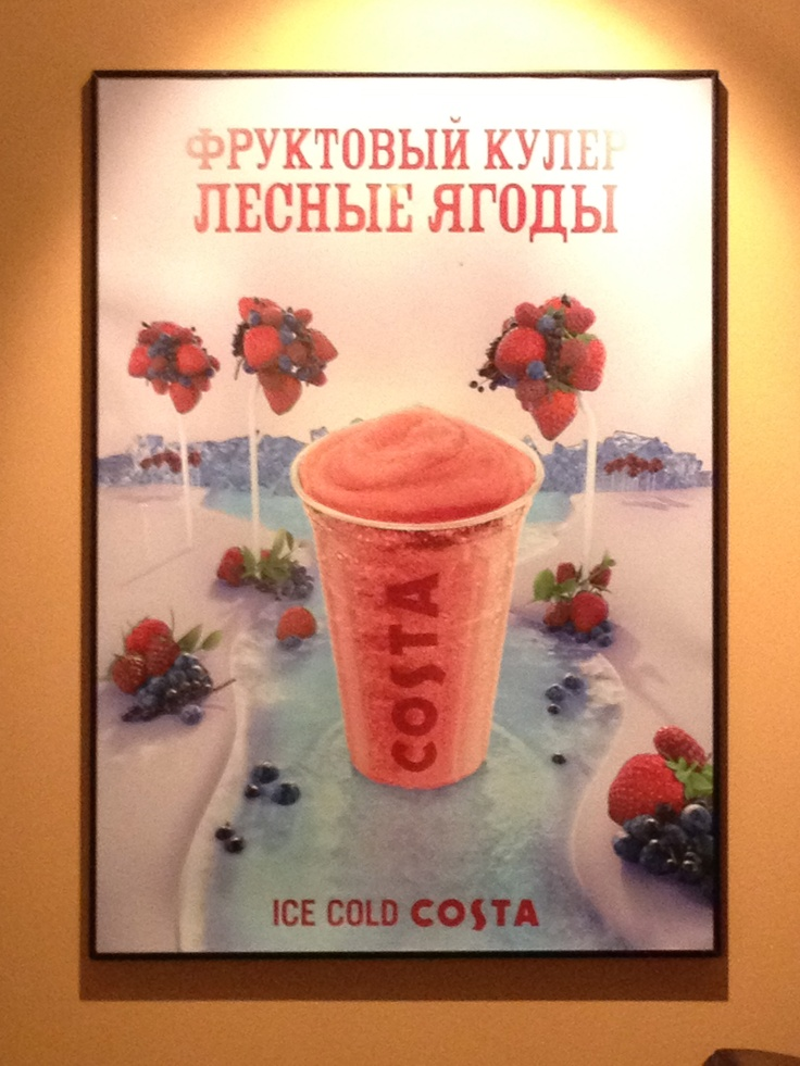 Costa in Moscow...unexpected