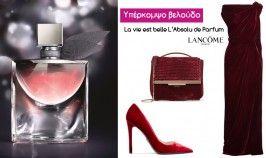 Great for a night out! La Vie est Belle L'Absolu de Parfum, Lancôme // bag, Eddie Borgo // shoe, Prada // dress, Roland Mouret