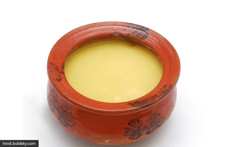 BPL Pregnant Women Will Receive 5 Ltrs Desi Ghee In 2 Instalments #food #social #help #india #poverty #aid
