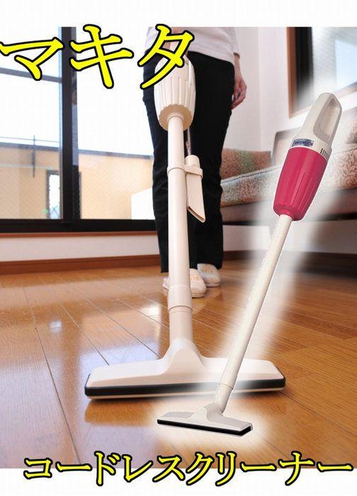 【新規開店101007】!!新マキタの充電式軽量コードレスクリーナー【コードレス】【掃除機】【】