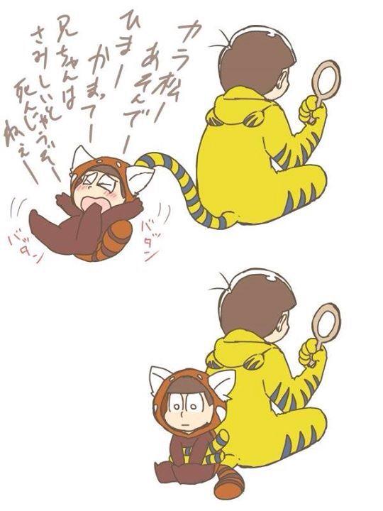 Osomatsu & Karamatsu