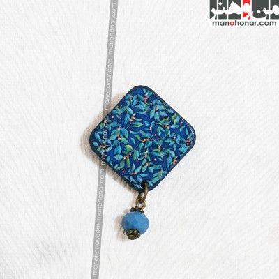 سنجاق سینه زمرد: جهت آگاهي از جزئيات اين محصول و چگونگي خريد آن، لطفا به فروشگاه اينترنتي صنايع دستي من و هنر مراجعه فرماييد. www.manohonar.com