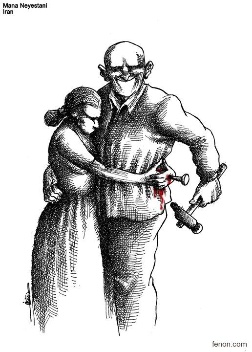 Mana Neyestani | مانا نييستاني - فنون جميله