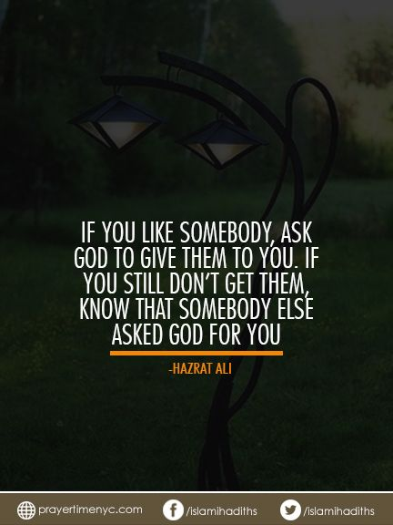 Hazrat Ali Quotes and Sayings about #love. If you like somebody, ask God to give them to you.  #imamali #islamicquotes #goodreads