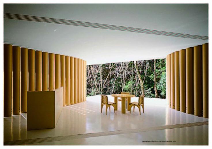 坂茂建築設計 Shigeru Ban Architects Carta Series / カルタシリーズ http://www.kenchikukenken.co.jp/works/1300244164/846/