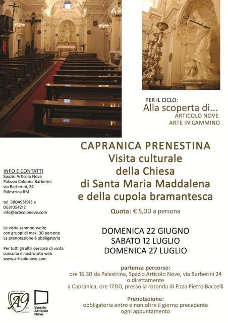 Chiesa di Santa Maria Maddalena a Capranica Prenestina