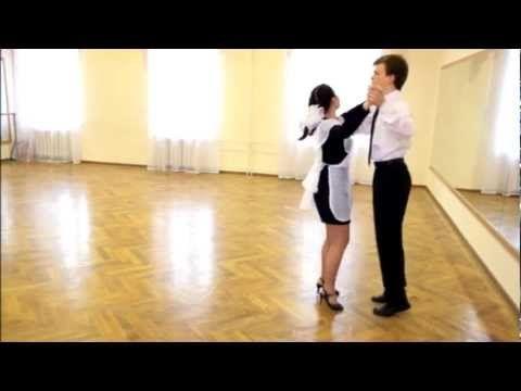 Весенний бал 2013. Уроки танца. Вальс
