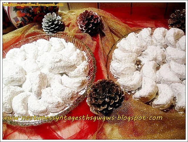 ΚΟΥΡΑΜΠΙΕΔΕΣ ΛΑΜΙΑΣ...ΕΧΟΥΝ ΤΟ ΟΝΟΜΑ ΚΑΙ ΤΗΝ ΧΑΡΗ!!! | Νόστιμες Συνταγές της Γωγώς