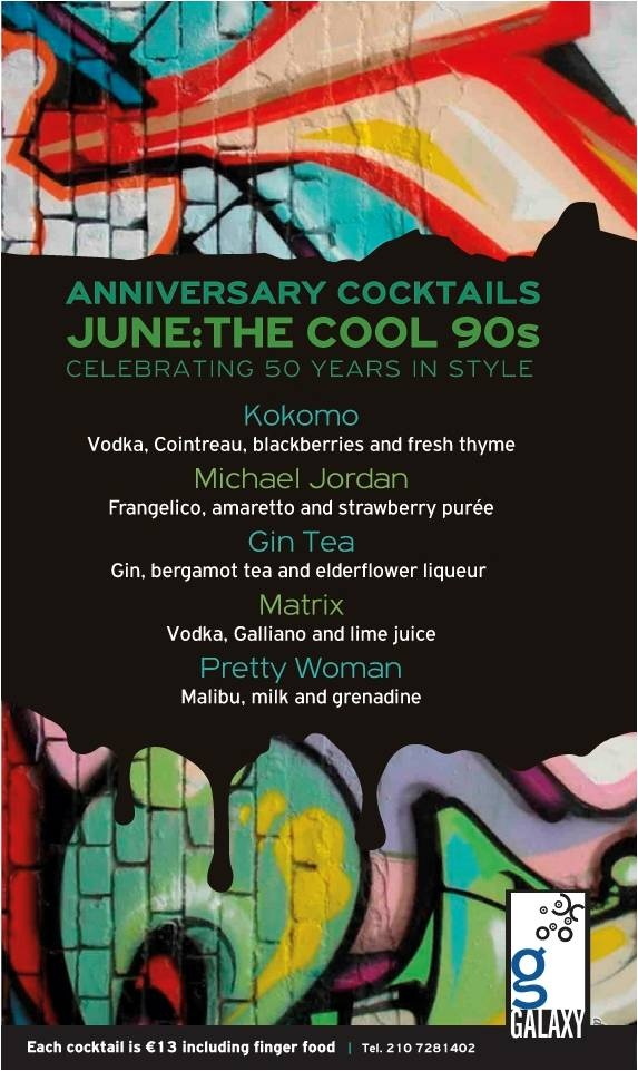 On the occasion of our 50th anniversary, for 5 consecutive months, Galaxy Bar celebrates each decade with new cocktails. June is a tribute to the cool 90's!