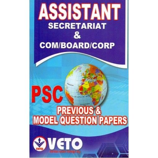 Buy Secretariat Assistant Previous & Model Question Papers Online