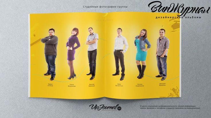 Vip-Journal.net - Выпускные альбомы Воронеж