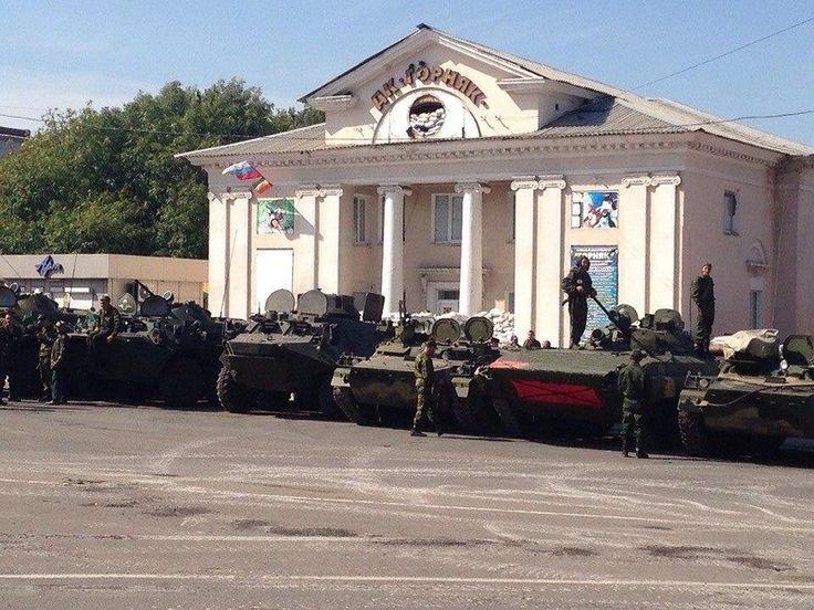 Perevalsk_Lugansk.jpg