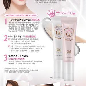 Etude House Correct and Care Cream (CC Cream) SPF30,PA++
