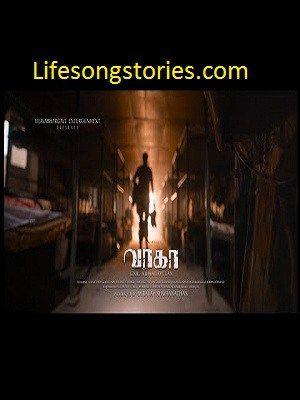 Wagah Tamil Movie Plot: Wagah is an upcoming Tamil language action romance film which is directed and written by G.N.R. Kumaravelan and produced by M. Balavishwaanathan. Vikram Prabhu and Ranya Rao…