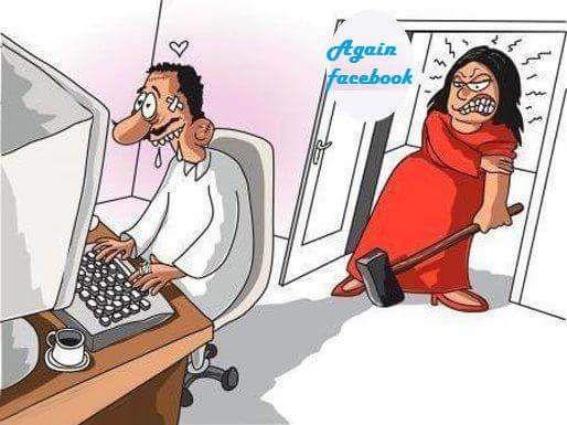Facebook addiction consequences