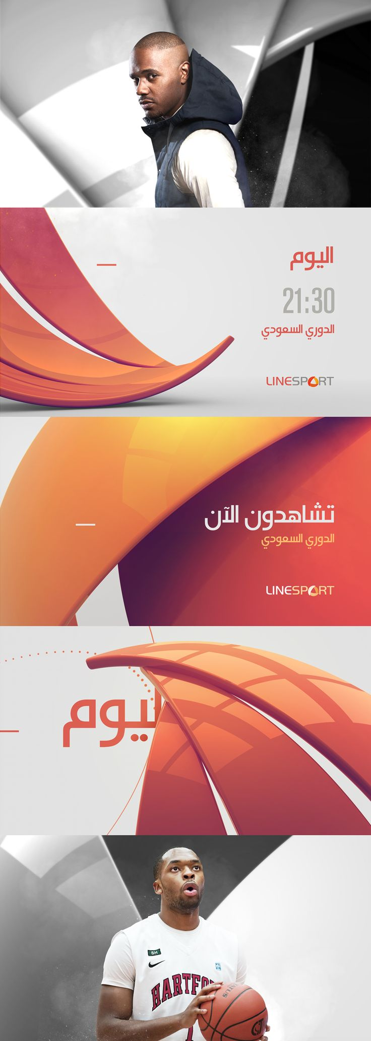 Line Sport - Carla Dasso. Motion graphics and broadcast graphic design. Tv channel branding styleframes and storyboarding. Sports graphics