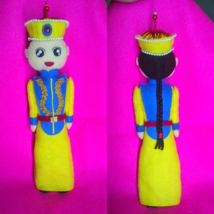 Qing Dinasty Prince