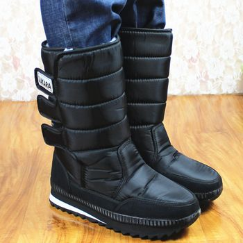 http://www.aliexpress.com/store/product/Male-snow-boots-men-s-boots-cotton-boots-warm-boots-women-boots-thick-lamb-s-wool/730518_32211448951.html