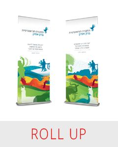 We provide digital printing services Dubai http://www.stardigitalprints.com/services.html