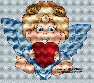 cross stitch patterns free download as pdf file with love angel