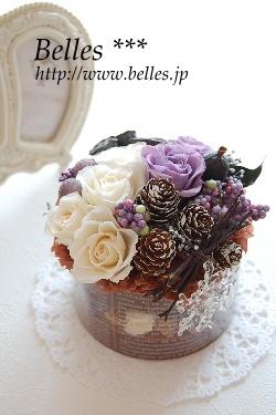 Preserved Flower Arrangement   Belles *** www.belles.jp