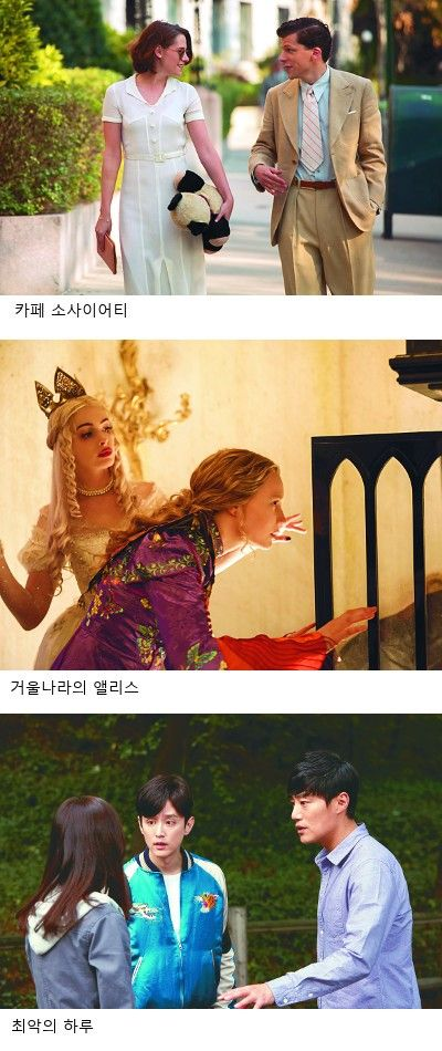 추석 연휴 극장가의 상차림이 푸짐하다. 뜨거웠던 여름철 스크린 전쟁에 이어 다양한 장르의 작품들이 흥행 경쟁을 벌인다. 한국영화는 시대극과…