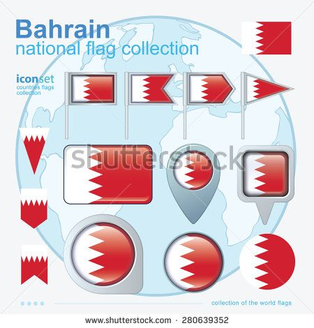 Flag of Bahrain, icon collection, vector illustration