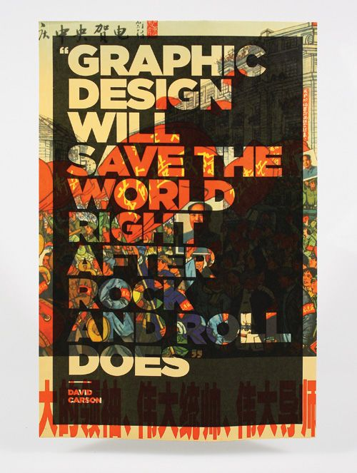 Graphic Design Will Save The World, Right After Rock And Roll Does - Quote by David Carson