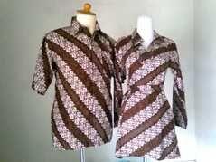 Seragam batik merupakan seperangkat pakaian standar bermotif atau bercorak batik yang dikenakan oleh anggota suatu organisasi sewaktu berpartisipasi dalam aktivitas organisasi tersebut.