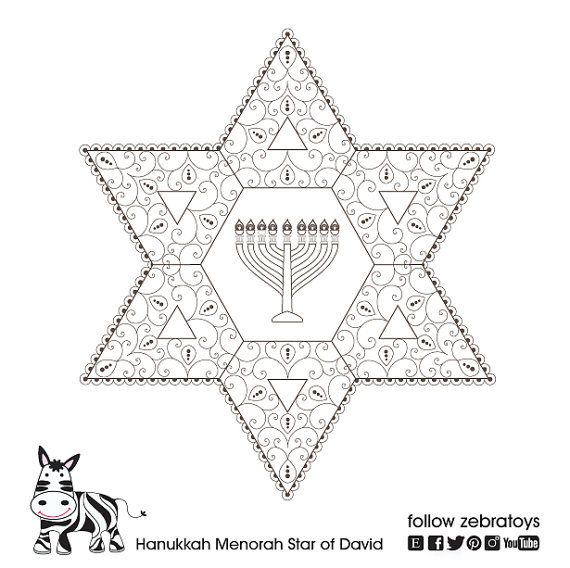 109 best Jewish Coloring Pages images on Pinterest Coloring