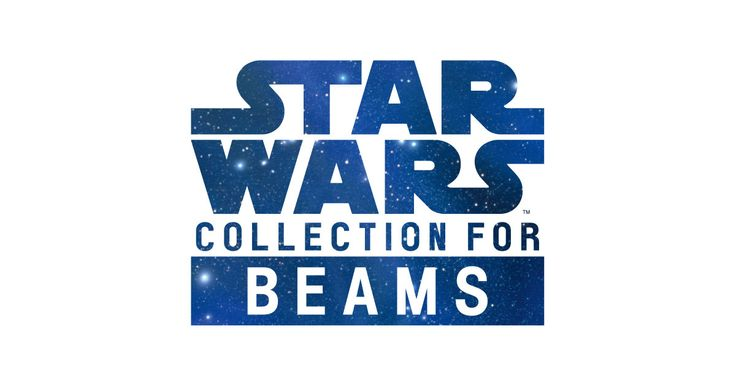 """BEAMSでは""""STAR WARS COLLECTION FOR BEAMS""""と題し、今シーズン様々なスペシャルアイテムを展開します。"""