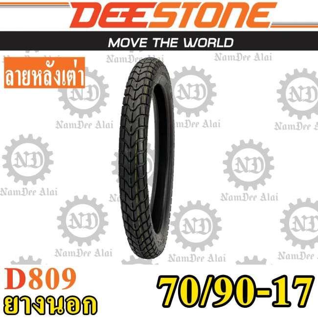 ประหย ดมาก Deestone ด สโตน ยางนอก ร น D809 70 90 17 2 50 17 ลาย