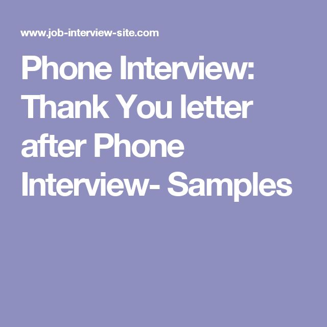 letter after interview template 17 best ideas about thank you letter on 9925