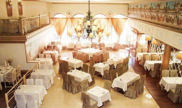 Ресторан МузКафе идеальное место для проведения свадебных церемоний!  +79255051017
