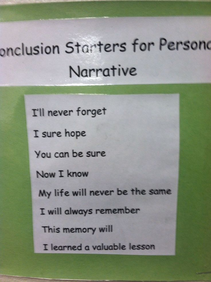 good essay starters