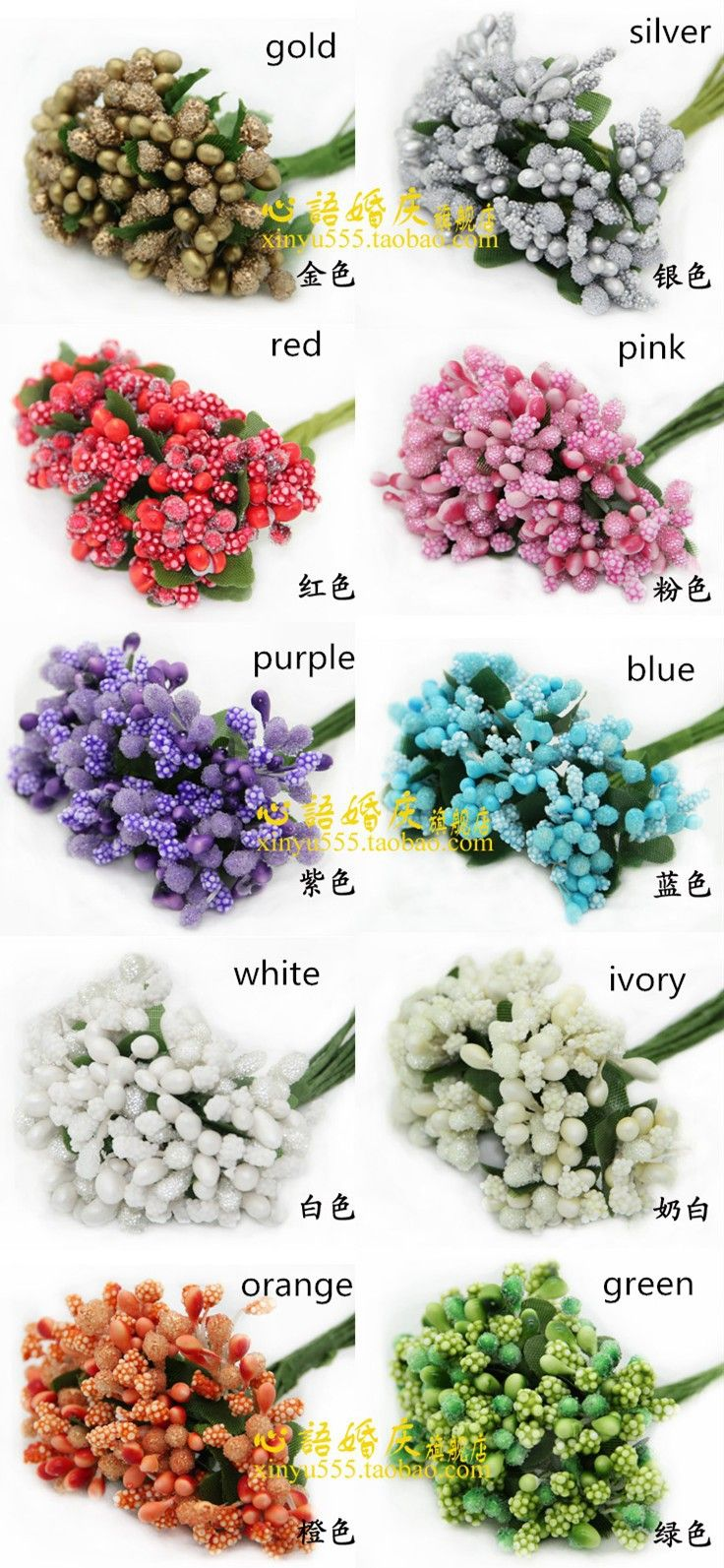 (144pcs/lot)Wedding Artificial beads flower candy box decoration craft DIY accessory flower: