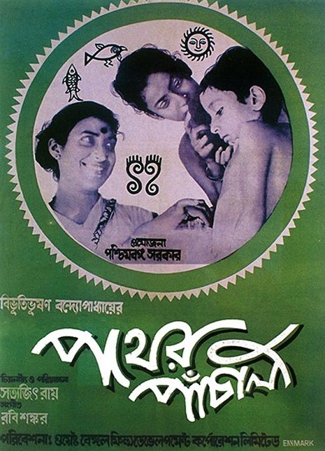 An imaginative collection of poster designs by the Bengali film-maker who transformed the face of Indian cinema