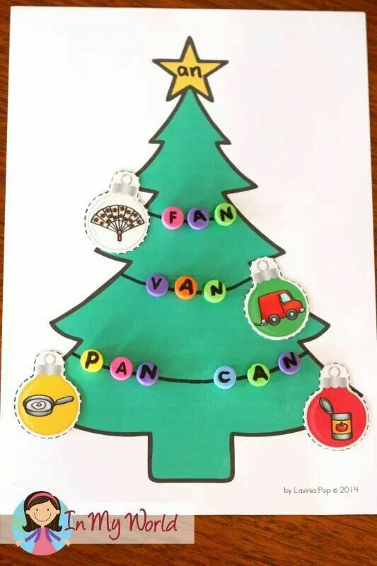 crafts ideas for toddlers 17 best images about on santa 4146
