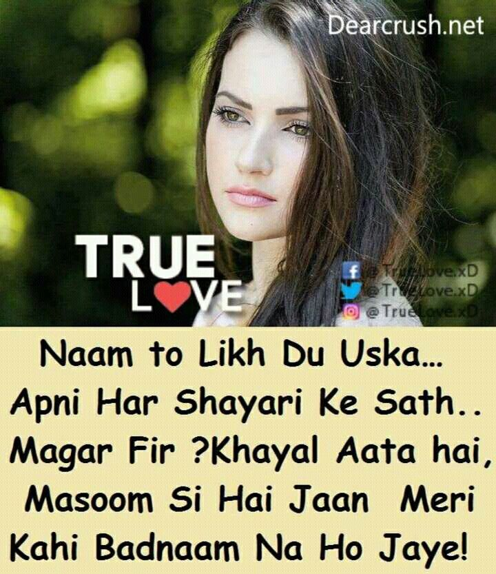 17 Best images about cute shayrii on Pinterest | Sad quotes, Koi and ...