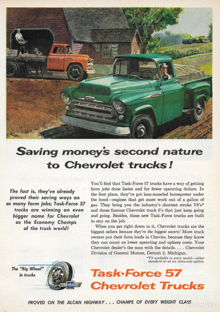 Chevrolet Trucks, National Geographic Ad., 1957