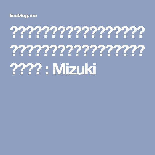 ♡超簡単時短節約♡ごはんがすすむ♡ひき肉キャベツのトロ味噌炒め♡【丼*弁当】 : Mizuki
