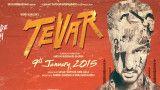 http://spikymovies.com/tevar-2015-watch-full-movie-online-free/