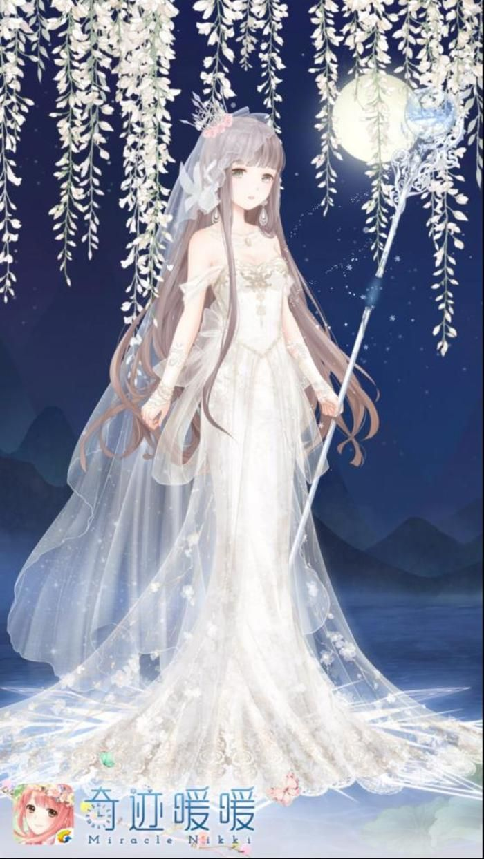 17 best images about anime on pinterest guardians of ga for Anime wedding dress up games