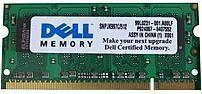 Dell SNPJK997C/512 512 MB Memory Module - DDR2 RAM - SODIMM 200-pin - PC2-5300 - 667 MHz