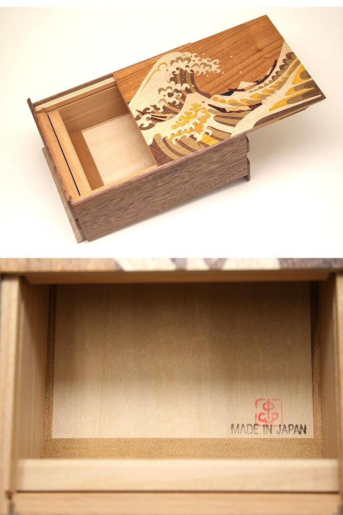 1000 Images About Puzzle Box On Pinterest Sewing Box