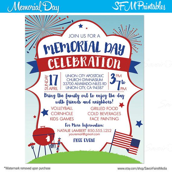memorial day celebration free clip art
