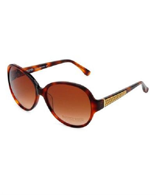 Shopcaster.com | Michael Kors Karolina Sunglasses